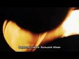 Vinnie Paz feat Block McCloud - True Lies (с переводом)